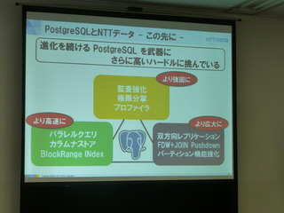 jpug-conference-2014-NTT-brin-small