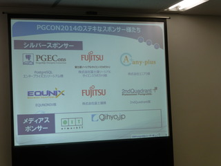 jpug-conference-2014-sponsors-small